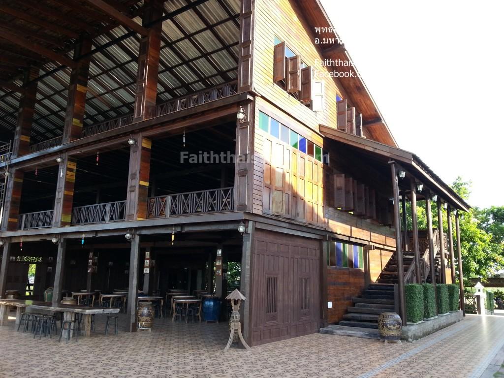 ร้านกาแฟสไตล์โบราณในเรือนไทย