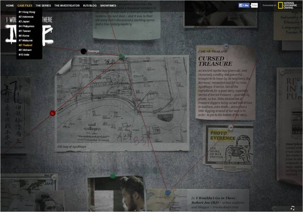 หน้าเว็บ http://iwgit.com ของ National Geographic Channel