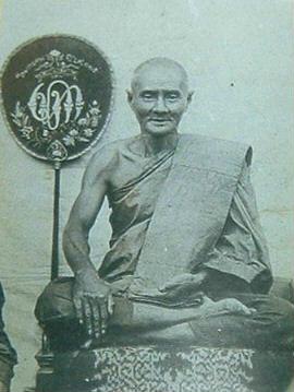หลวงปู่ยิ้ม วัดหนองบัว จ.กาญจนบุรี
